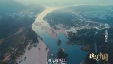 锦绣中国|去温州楠溪江游玩,一定不能错过这几个地方!