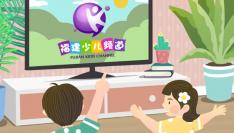嘟嘟陪伴计划vol.16 x 福州市台江区洋中幼儿园: 这个假期最有意义的事情是……