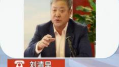 TV8专访丨刘清早教授谈奥运延期对全运影响