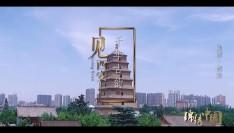 锦绣中国|这条视频告诉你去古城西安旅游的几大理由