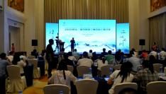 诗画山水.温润之州:2020浙江温州旅游推介会在福州举行