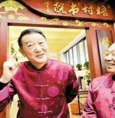 【文化遗产在福建】闽南答嘴鼓:闽派相声 口中乾坤