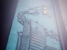 《带路先行》当代陶瓷艺术展将于10.1福州开幕