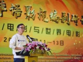 50多位一线编剧云集平潭 第六届华语影视编剧研讨会举行