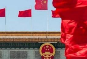 王向明:用习近平新时代中国特色社会主义思想武装全党