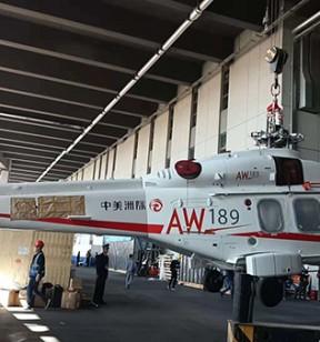 最贵展品AW189型直升机进馆