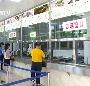 莆田秀屿:智慧食堂管理 从源头上制止餐饮浪费
