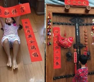 刘涛一双儿女写春联 姐弟俩真是才貌双全