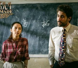 电影《童话先生》官方辟谣 曝先导预告