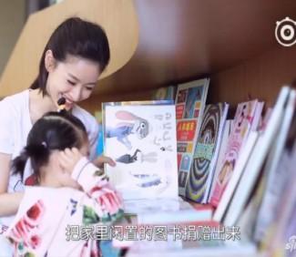 章泽天首携女儿出镜 母女一同看书互动有爱