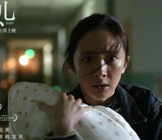 杨幂文艺片《宝贝儿》上映两日仅1000万