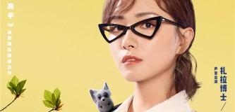 动画电影《雪人奇缘》发布万茜配音特辑