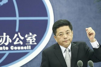 """美通过""""台湾旅行法草案"""" 国台办:坚决反对"""