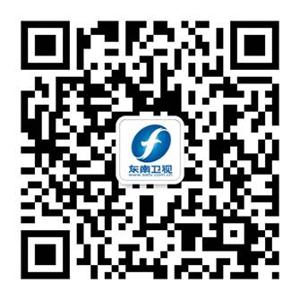 东南卫视龙8国际官网