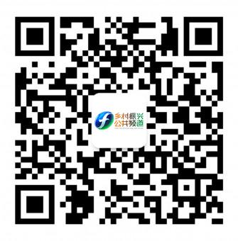 公共频道微信二维码