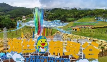闽清海丝精灵谷开业迎宾,福建文化旅游又添一张新名片