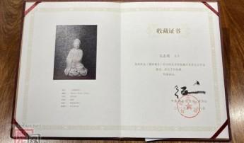 德化瓷雕作品再次被中国美术馆收藏
