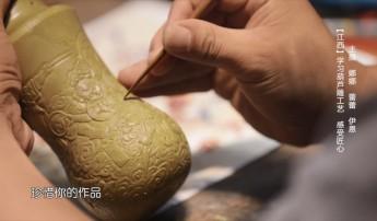 感受葫芦雕刻匠心 体验神秘傩舞文化