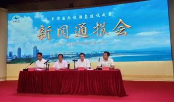 平潭:展示国际旅游岛建设成果 打造国际知名旅游休闲度假海岛