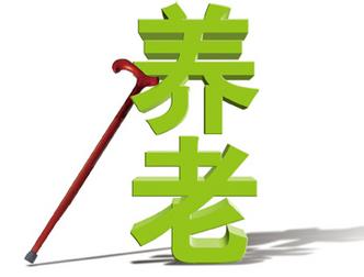福建老年人权益保障条例3月1日起施行