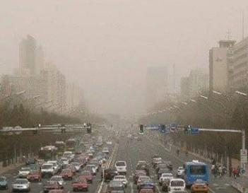 福州市轻微污染天气应对办法实施