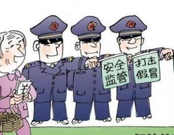 福建省消委会发布:上半年消费投诉呈现四大热点