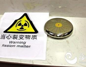 赴日旅游购浴具查出核辐射超标