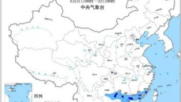 暴雨蓝色预警发布:福建等地局部地区有暴雨