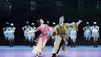 舞剧《东坡海南》:回望苏东坡人生最后一段岁月