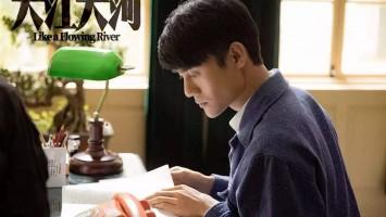 《大江大河》获白玉兰最佳中国电视剧奖