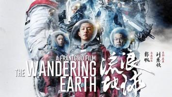 《流浪地球》等中國優秀影片亮相匈牙利