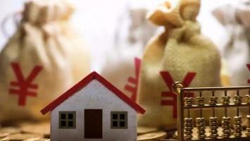 """6月大中城市稳中有降 房地产市场拒绝""""大起大落"""""""