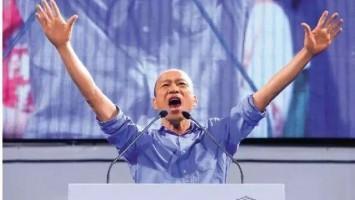 韩国瑜赢!国民党2020党内初选结果出炉