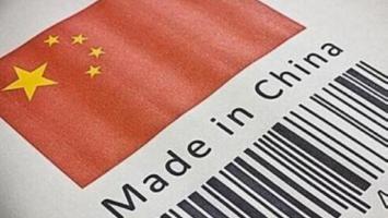 美媒:中國作為世界工廠的地位尚難被撼動