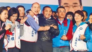 """拿""""压箱宝""""拼2020?韩国瑜将在新北首办造势大会"""