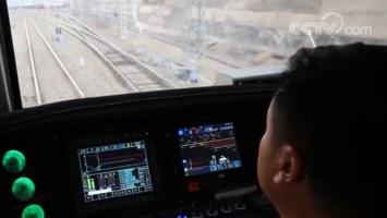 首列智能驾驶重载列车正式开行