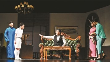 北京人艺两场戏诠释文艺与生活的关系