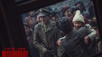 """电影《解放·终局营救》曝""""爸气十足""""特辑   战火温情彰显人文关怀"""