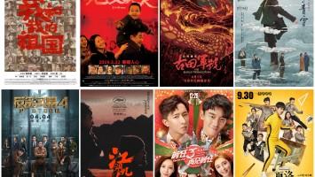 """2019中国电影中的""""福建军团"""" 巧借""""影视政策""""东风 蓄势待发"""
