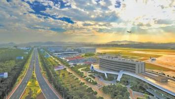 重磅!福州这里将建国际航空城!