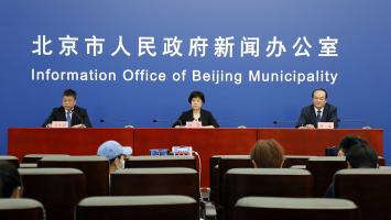 北京解除湖北进京限制 社区不再要求体温检测