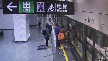 事发福州!地铁载着婴儿走了,家人还在站台!