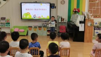 """将""""光盘""""进行到底,快来看看福州市这些幼儿园怎么做"""