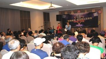 东南广播公司赴台举办听友会,福建中医名家助阵