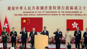香港举行升旗仪式庆祝特区成立十八周年