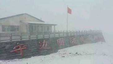 长白山今早下雪 网友大呼穿越