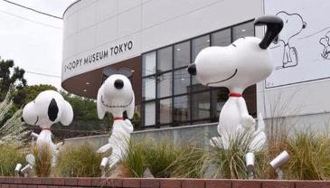 全球第二家史努比博物馆落户东京