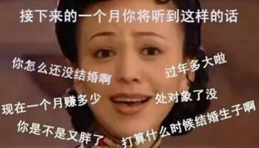 春节租男友市场:日租金超千元 男方绝不同房