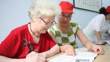 2017全球养老指数:哪个国家的退休老人生活最好?