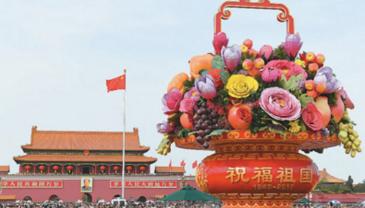 卡内基基金会专家:十九大如何影响中国与世界关系